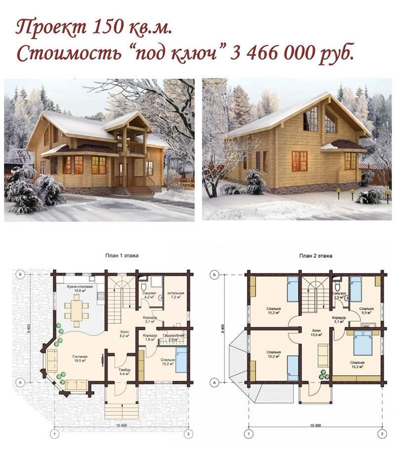 Домов срубы бань из профилированного