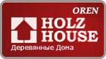 Holz-house - проектирование и строительство домов из клееного бруса